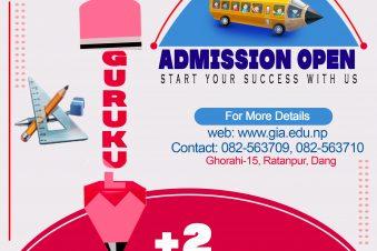 Registration Open for 2078
